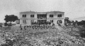 2-ΣΩΤΗΡΙΑ1905-8