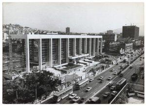 Κατασκευή του κτιρίου του Αρείου Πάγου αρχές του '80,