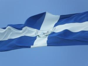 Η Σημαία που υψώνεται κάθε χρόνο την ημέρα της Απελευθέρωσης της Αθήνας στην Ακρόπολη.