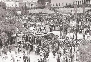 Συγκεντρωμένο πλήθος στην Πλατεία Συντάγματος γιορτάζει την Απελευθέρωση των Αθηνών.