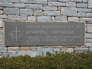 Η είσοδος του Γερμανικού Νεκροταφείο Διονύσου.