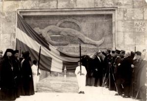Αποκαλυπτήρια_του_μνημείου_του_Άγνωστου_Στρατιώτη_στην_Αθήνα_25_Μαρτίου_1932